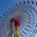 千葉にはもう1つ夢の国があった!千葉市動物公園 遊園地「ドリームワールド」