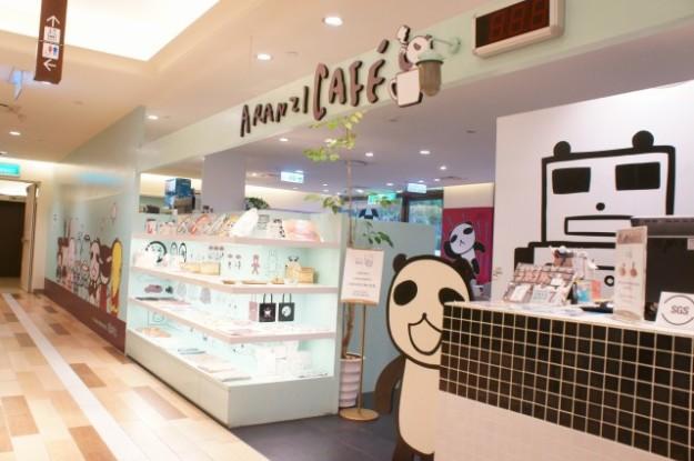 台湾 台北のARANZI Cafe 3号店の入り口