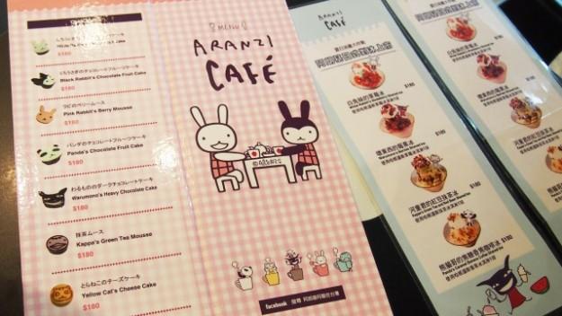 台湾 台北のARANZI Cafe 3号店のメニュー menu