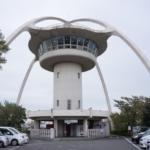 姫路・手柄山の回転展望台で空の旅を楽しんできました!