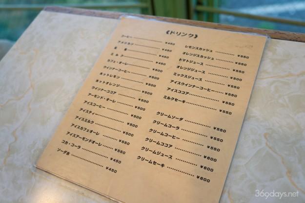 兵庫県姫路市・手柄山の回転展望台の喫茶店のメニュー