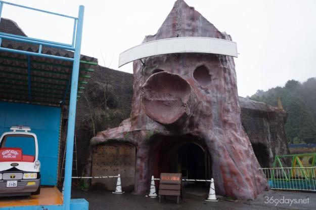 秋吉台サファリランド遊園地の謎の建物