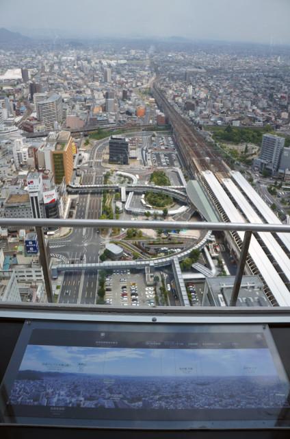 岐阜シティ・タワー43の案内板
