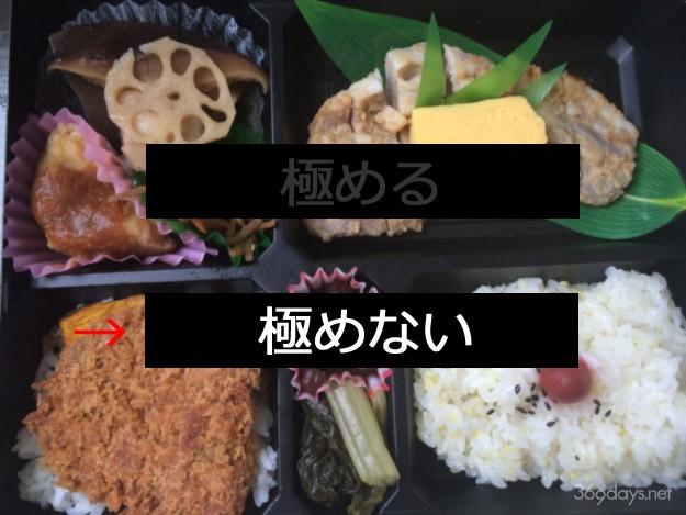 sentaku2_2