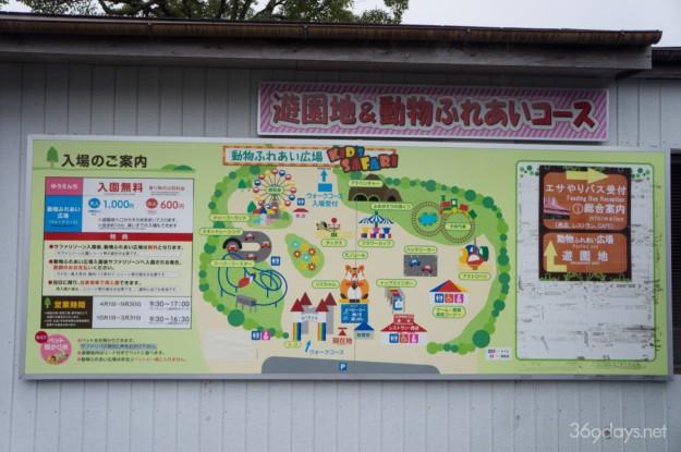 秋吉台サファリランド遊園地の園内マップ