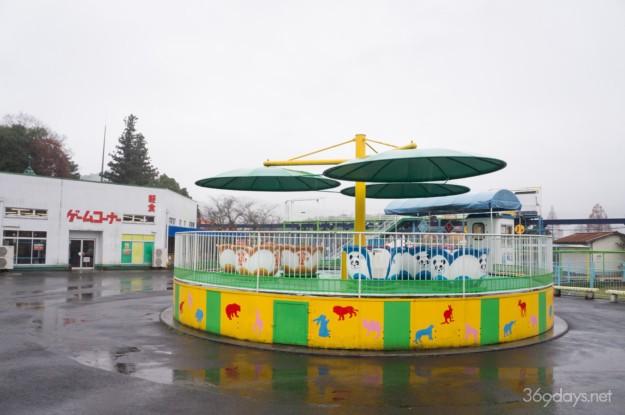 秋吉台サファリランド遊園地のフラワーカップ